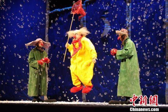 图为俄罗斯丑角大师斯拉法惊世之作《斯拉法的下雪秀》剧照。 甘肃大剧院供图