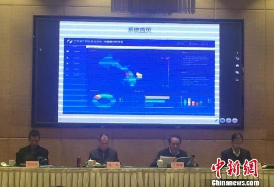 """10月20日,由甘肃省计算局举办的""""甘肃省社情民意互联网大数据剖析渠道""""项目研讨会在兰州举办。图为体系演示。 杜萍 摄"""