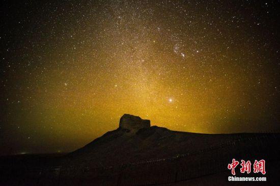 沉浸于璀璨繁星下的阳关景区古烽燧。 王斌银 摄