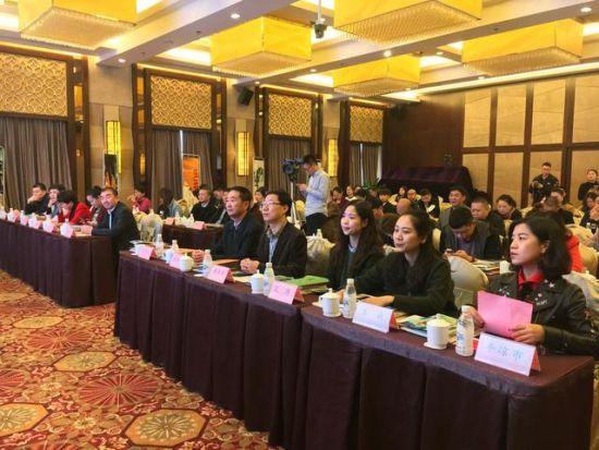 图为甘肃陇东南五市旅游联盟冬春旅游推介会现场。
