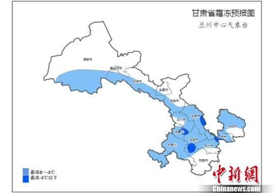 图为14日清晨,甘肃省霜冻预报图(单位:℃)。甘肃省气象局供图