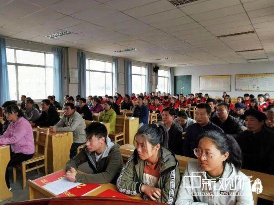 """兰州石化获甘肃省""""捐资助学 爱心企业""""荣誉称号"""