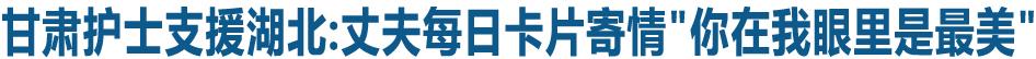 甘(gan)�C今(jin)日�^(tou)�l