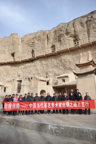 彩绘丝路 采风团成员抵达甘肃榆林窟和锁阳城遗址