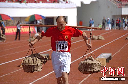 全国红色运动会 华夏文明传承创新区 绚丽甘肃图集