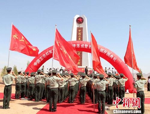 中国工农红军西路军 华夏文明传承创新区 绚丽甘肃图集