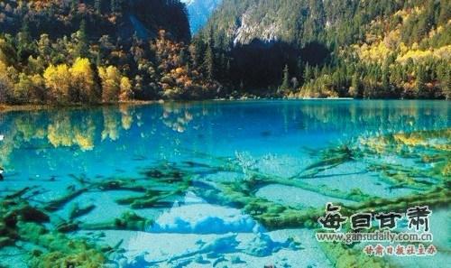 游-- 甘肃省旅游局暗访兰州至九寨沟旅游线路-