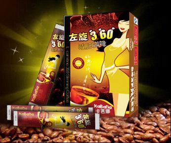 健康-- 左旋360咖啡何炅评价高左旋肉碱360黑