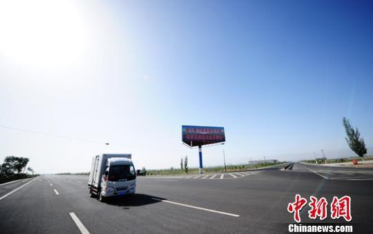 甘肃武威建城乡融合发展核心区 华夏文明传承创新区 绚丽甘肃图集
