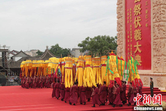 陇东南文化历史区 华夏文明传承创新区 绚丽甘肃图集