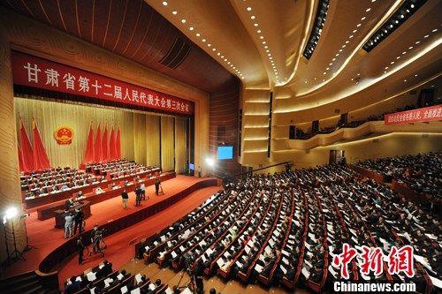 甘肃省第十二届人民代表大会第三次会议开幕