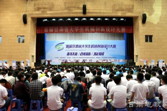 甘肃省举办机械大学生答案创新设计大赛-甘肃机械设计西北工业大学课后习题首届图片