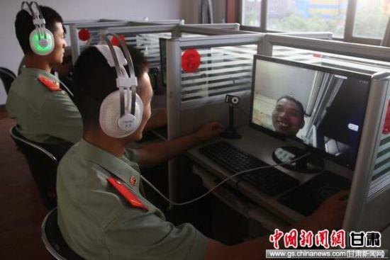 天水消防思乡视频与新兵视频聊天组织缓解之mp4的家人图片