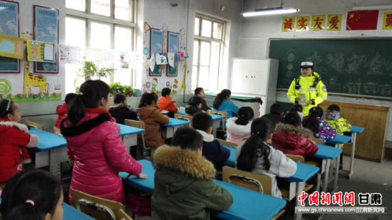 东岗交警为小学生上冬季交通安全课