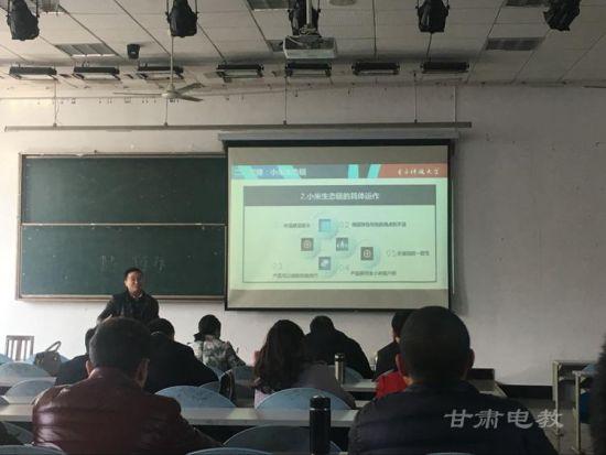 """庆阳职业技术学院教师寒假忙""""充电"""""""