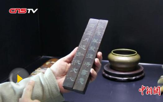 收藏爱好者携藏品办展 历代文房器物承传统文化