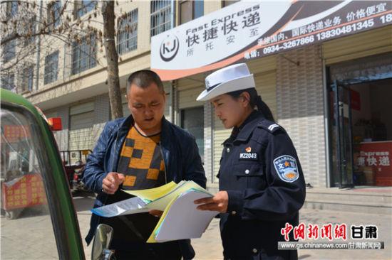 庆城交警开展快递行业交通安全宣传教育