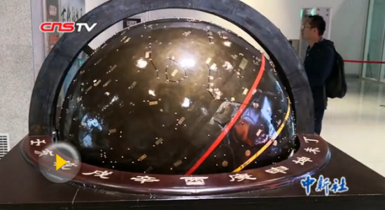 甘肃展出多项中国古代科技发明:带你体验天体运动仪