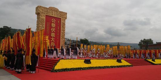 2018(戊戌)年公祭中华人文始祖伏羲大典现场乐舞告祭