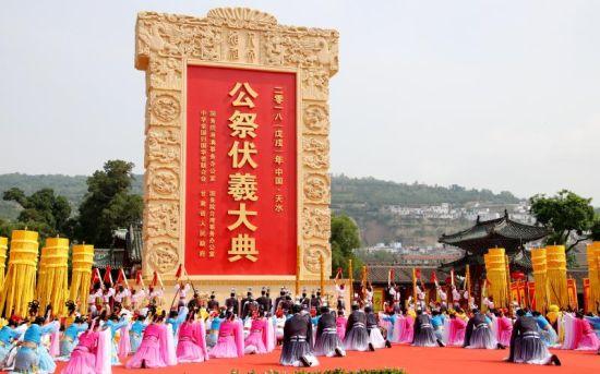 2018伏羲大典现场乐舞告祭