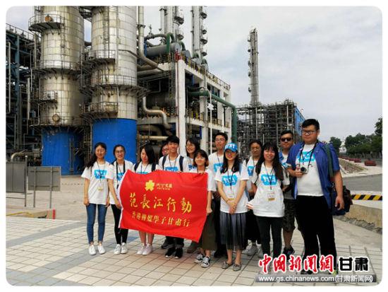 香港传媒学子送体验机无需申请行采访团走进2018注册送白菜网站石化