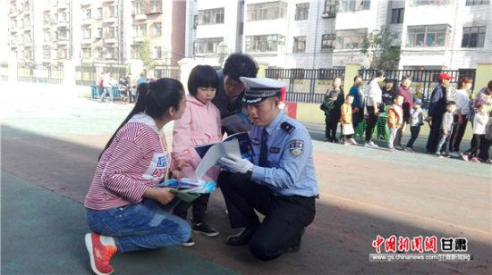 红古交警进校园开展交通安全宣教活动