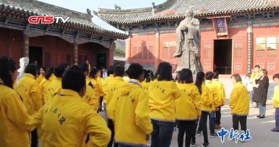 """泰国华裔青少年在送体验机无需申请体验""""中国寻根之旅"""""""