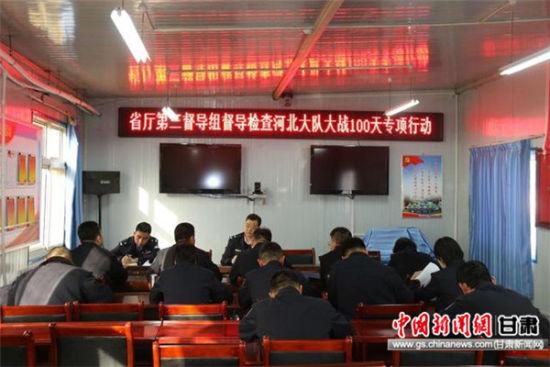 省厅交管局第三督导组检查河北交警大队工作