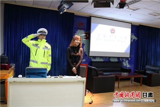 西固交警大队为外国留学生举办交通安全主题讲座