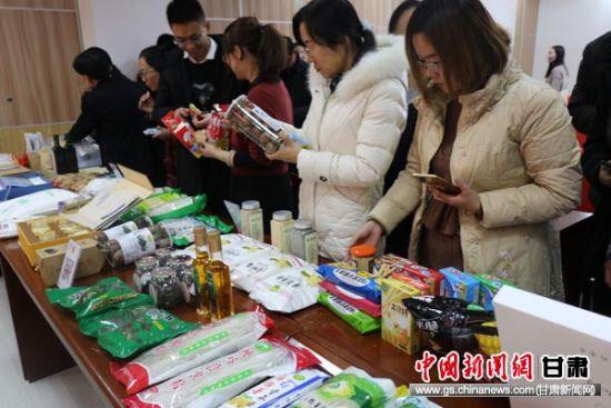 首届金张掖农特产品网上展销会民乐县分会场正式启动