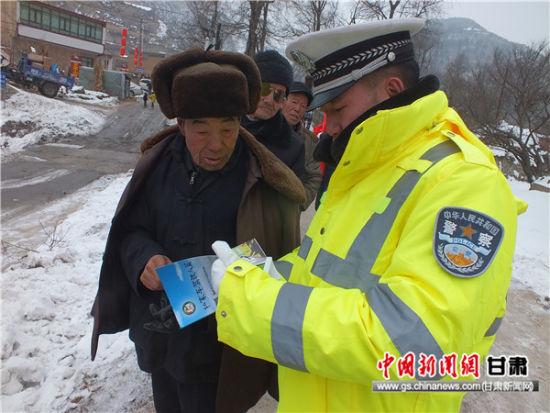 """定西漳县交警冰雪节里""""送安全"""""""
