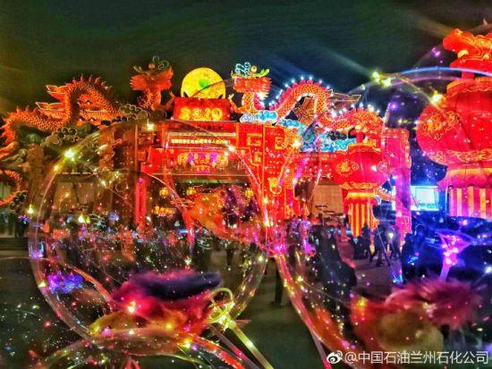小年夜2018注册送白菜网站西固石化城将花灯璀璨