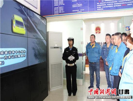河北交警大队开展交通事故警示教育