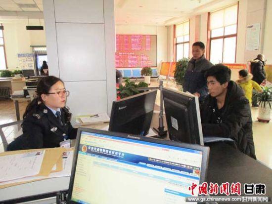 通渭县公安局开通车驾管业务缴费微信支付