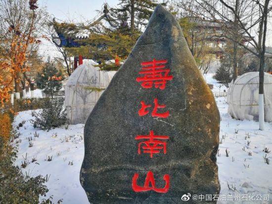 ���c(qing)喜逢重�(yang)�(jie)�m州石(shi)化祝全��老年人�(jie)日快(kuai)��