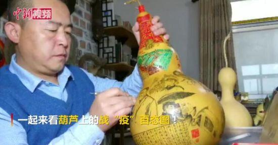 �m州民�g(jian)�(yi)人葫�J上微(wei)雕�稹耙摺卑�B