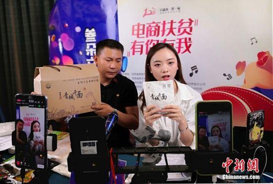 甘肃举办第一届直播电商带货大赛