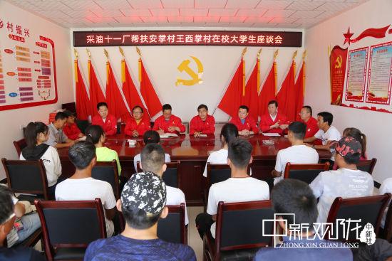 长庆油田采油十一厂助力庆阳环县