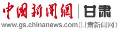 中新网·送体验机无需申请新闻