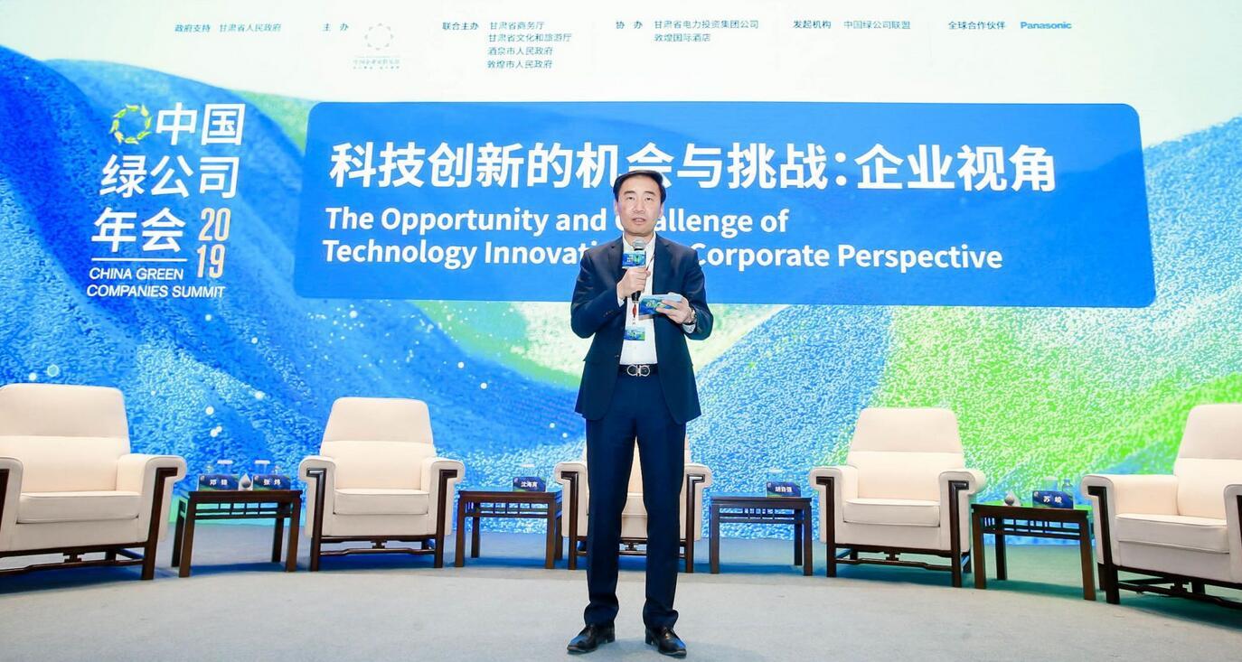 科技创新的机会与挑战论坛现场
