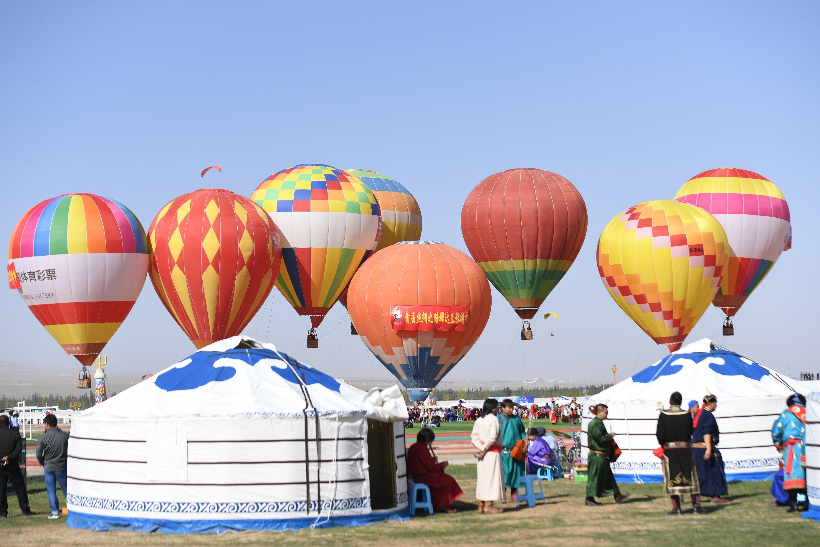 开幕式现场热气球蒙古包